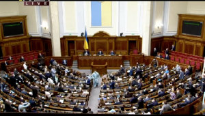 Трансляція позачергового засідання Верховної Ради