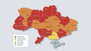 Червоний рівень епіднебезпеки з 10 квітня скасовано в Івано-Франківській області, а з 11 квітня встановлено у Харківській