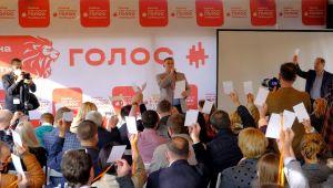 Голос на Львівщині представив свою команду на місцевих виборах