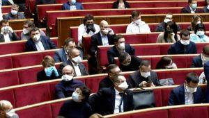 Зеленський переконав парламент проголосувати за двох міністрів