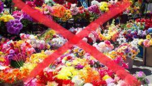 Штучні квіти на цвинтарях: Львів відмовляється від шкідливої традиції (відео)