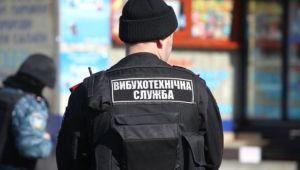 У Львові шукають вибухівку в аеропорту