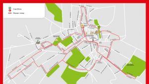 У суботу і неділю у Львові перекриють 32 вулиці і площі. Графік