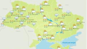 Львівські синоптики застерігають про грози й шквали