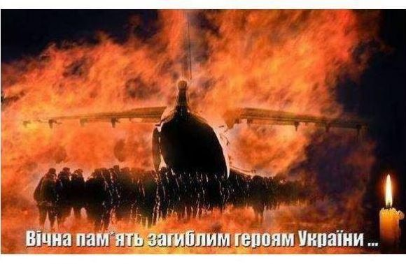 """""""Сила нескорених"""", - 14 октября страна празднует День защитника Украины - Цензор.НЕТ 5611"""