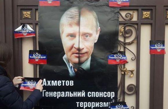 Суд дозволив проводити заочне розслідування щодо Жириновського і двох депутатів Держдуми за фінансування найманців на Донбасі, - ГПУ - Цензор.НЕТ 137