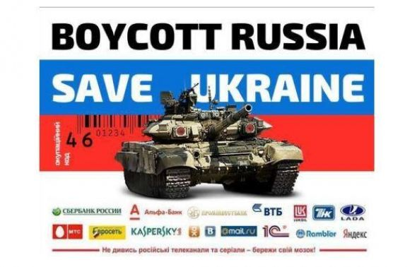 Мы потеряем 12,5% посещаемости и 2-3% с денежной стороны, - советник Путина о запрете российских соцсетей в Украине - Цензор.НЕТ 1805