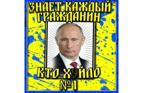 С Россией за стол двусторонних переговоров по Донбассу садиться бесперспективно, - Яценюк - Цензор.НЕТ 1108