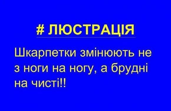 """""""Вілкул - геть!"""", - митингующие ворвались в здание Криворожского горсовета и требуют от Порошенко направить представителя в регион - Цензор.НЕТ 5511"""