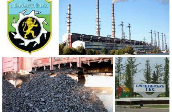 ДТЕК припинив закупівлі у«Львіввугілля» через зрив домовленостей з Міненерговугілля— голова НПГУ