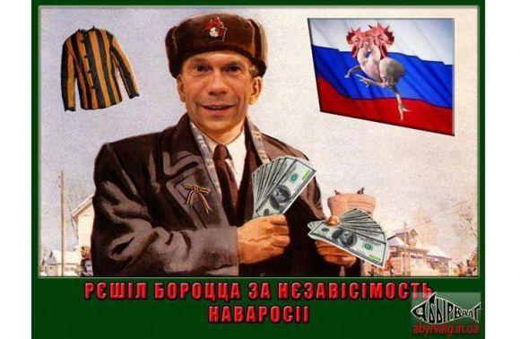 Депутаты дали согласие на задержание и арест Сергея Клюева - Цензор.НЕТ 1361