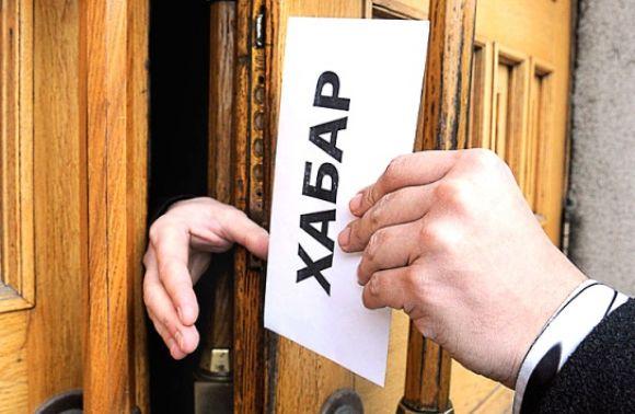 За працевлаштування на посаду стрілка-охоронця 55-річний закарпатський чиновник вимагав від місцевого жителя 8000 грн
