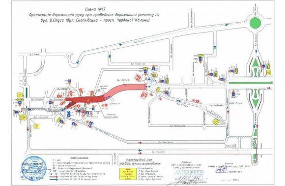 15 квітня у Львові закриють на ремонт перехрестя й змінять трамвайний маршрут №4