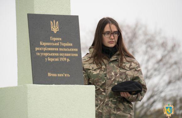 МЗС Польщі викликало Дещицю нарозмову через меморіал жертвам «польських окупантів»