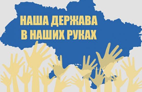 УКРОП требует отставки главы ЦИК Охендовского в связи с нарушениями на выборах в Днепропетровске - Цензор.НЕТ 8571