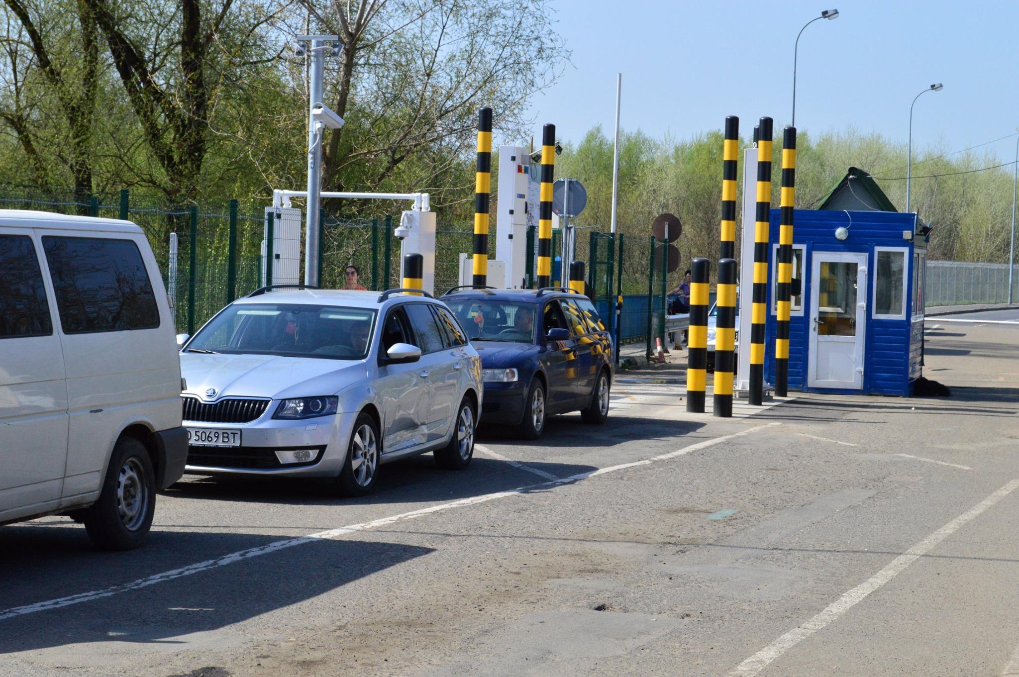Кордон з Угорщиною відритий для громадян України з 29 червня ...
