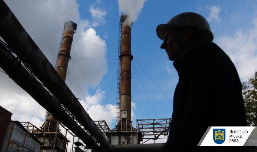 Львівгаз намагався відімкнути від газу об'єкти теплопостачання Львова